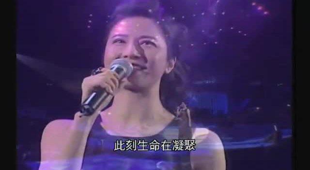 罗大佑演唱会上袁凤瑛再唱《天若有情》满满都是青春!