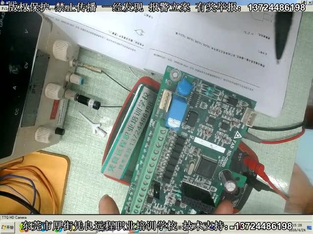 工业电路板维修培训晶体管模拟电路 clip