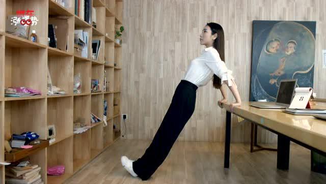 办公室3分钟健身法,从此腰不酸了背不疼了!