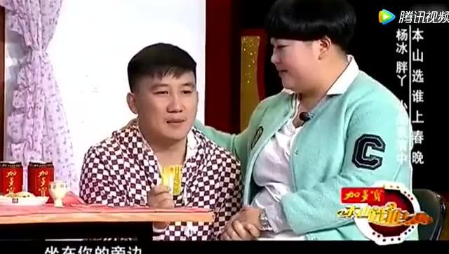 杨树林 胖丫《私房钱》