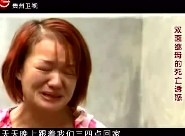 继母与继子的乱伦日本电影_26岁继母杀害8岁继子藏家中后抛尸河中,真人真事!