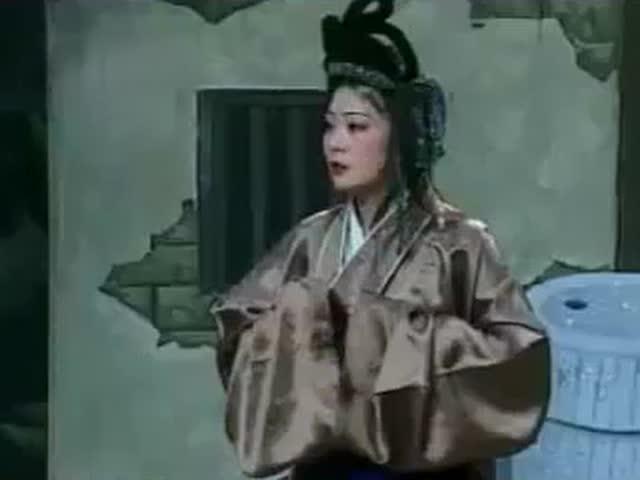 湖南花鼓戏《白兔记》之四