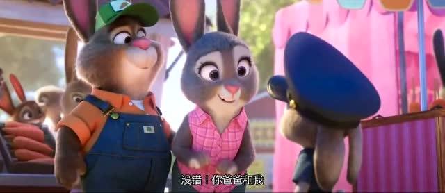 疯狂动物城 看动画电影学英语 朱迪的梦想是做一名警察