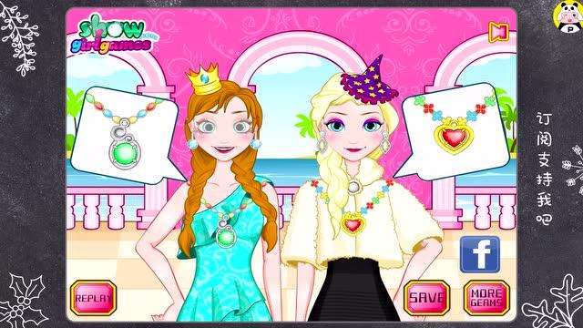爱莎安娜设计珠宝 冰雪奇缘 搞笑游戏 迪士尼公主 益智游戏