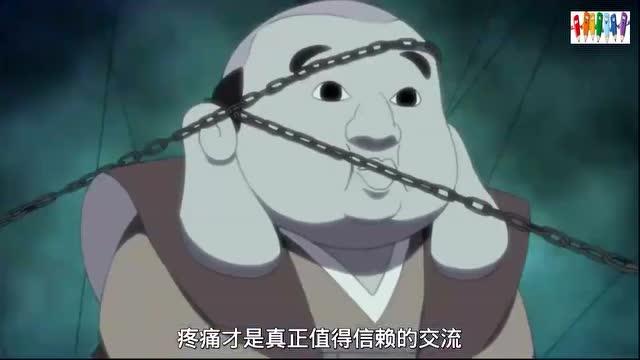 六道通灵之术 佩恩畜生道紫阳花vs拷问部队长伊比喜图片