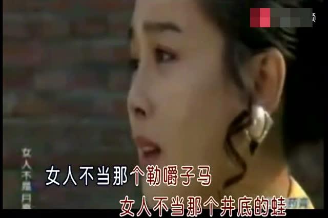 1990年代初热播农村电视剧《女人不是月亮》主题曲,依然那么动听!
