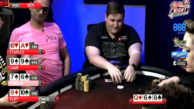 【德州扑克】poker night in america 03