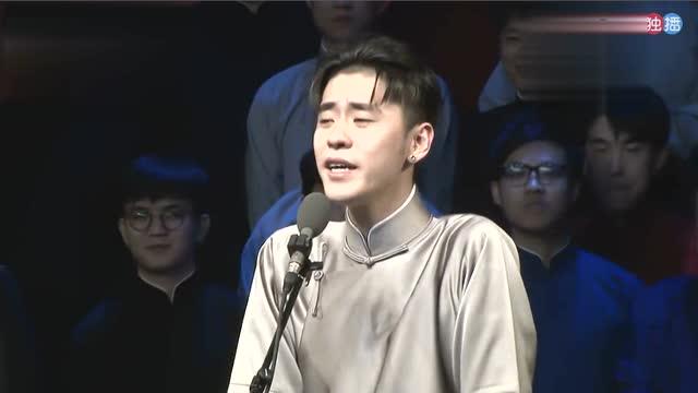 孟鹤堂 张云雷搞笑合唱