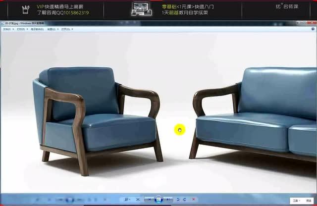 3dmax室内设计3dmax家具建模01