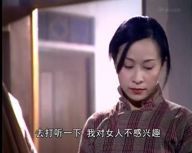 依本多情电视剧剧情_侬本多情 24 - 电视剧 - 3023视频 - 3023.com