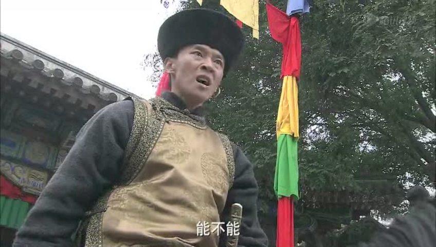 鄂尔多斯风暴 17 - 电视剧 - 3023视频 - 3023.com