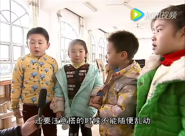 """如师附小幼儿园大班""""迷宫寻宝""""主题游戏活动"""