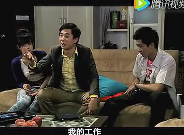 爱情公寓外传 第04集 节哀顺变 - 电视剧 - 3023视频