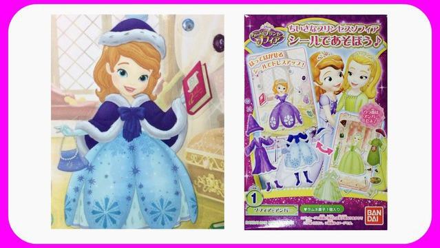 迪士尼苏菲亚小公主和安柏公主换装贴纸 亲子手工 迪士尼乐园