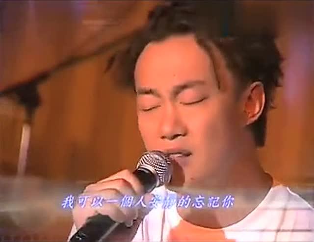陈奕迅翻唱阿妹《我恨我爱你》