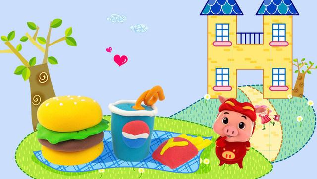 猪猪侠diy鸡腿汉堡套餐 手工达人彩泥超轻粘土制作食玩玩具