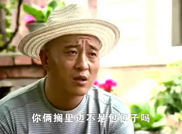 赵四微�ynozn�9b�9�yi)�aj_刘能 赵四 谢广坤,三个人遇上准不太平