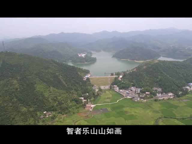 江西省萍乡市枫林水库水利风景区