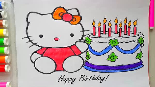 绘画游戏 给hello kitty,生日蛋糕涂上颜色图片