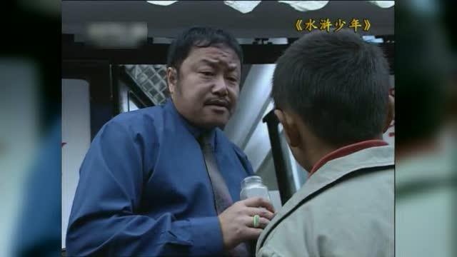 《水浒少年》豆豆去游戏厅要钱,蒋门神露出丑恶嘴脸,可恨!