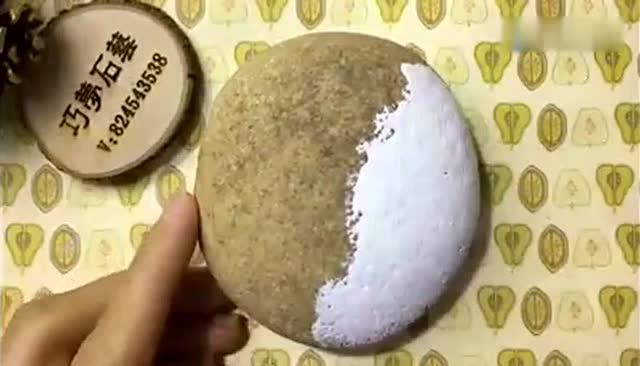 巧梦石艺石头画装饰风景绘画视频教程