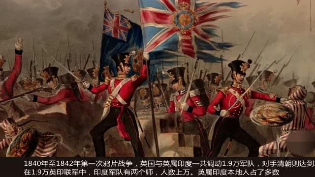 英法联军火烧圆明园时,这个国家竟然也助纣为虐