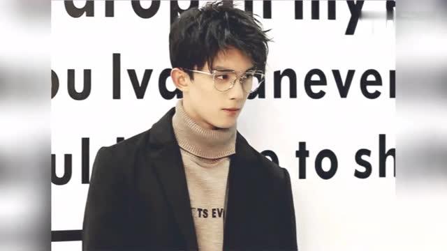 吴磊眼镜图片