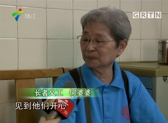 """85岁长者义工 为老人""""定制""""舞蹈"""
