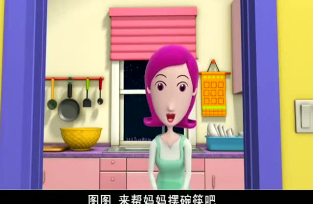 大耳朵图图:今天图图过生日,宴请自己在幼儿园的朋友来家里做客