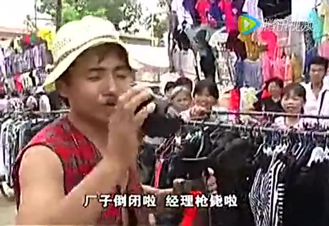 杨晓琼的老婆_莲花落杨晓琼
