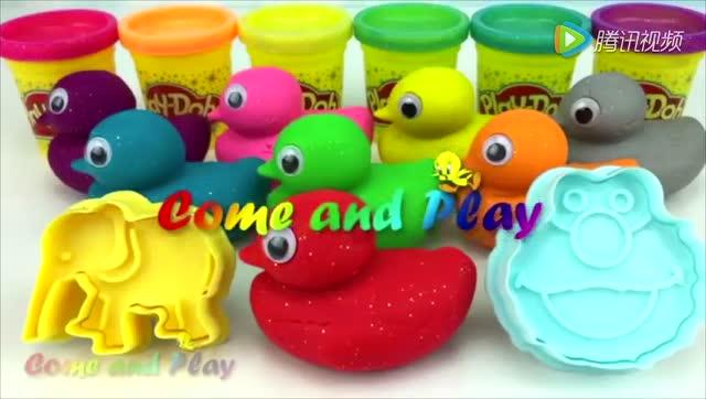 培乐多彩泥 七彩鸭子制作各种可爱小动物模型 童年玩具屋