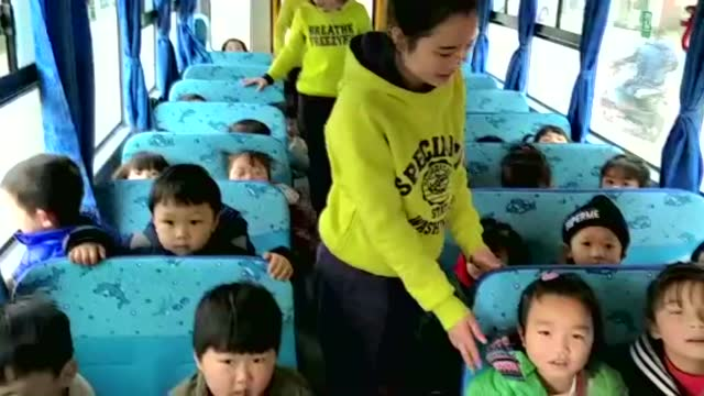 艺智星幼儿园