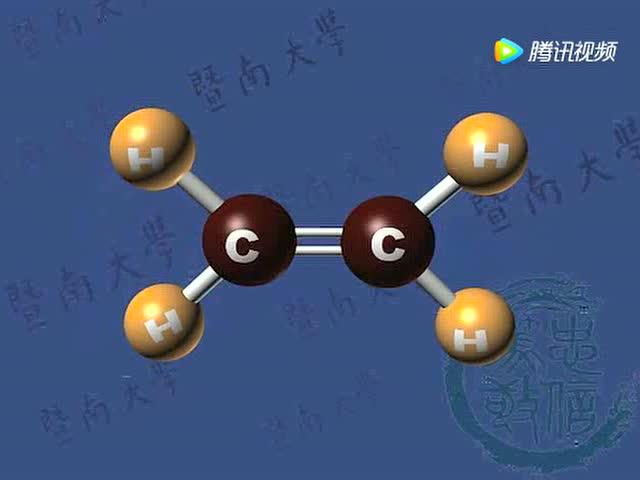 乙烯的结构.mp4