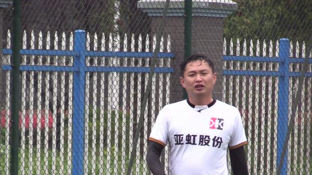 皇德耀世-亚虹比赛集锦4.