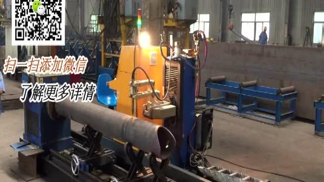圆管相贯线切割机 管桁架工程现场实况