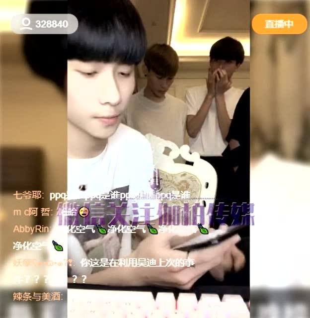 王乐乐的歌求婚视频图片