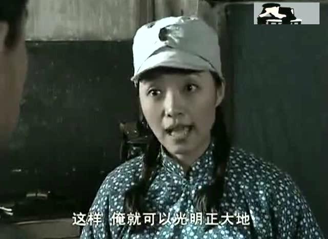 李云龙和秀芹表情全集动态女神的给表情包图片大图片