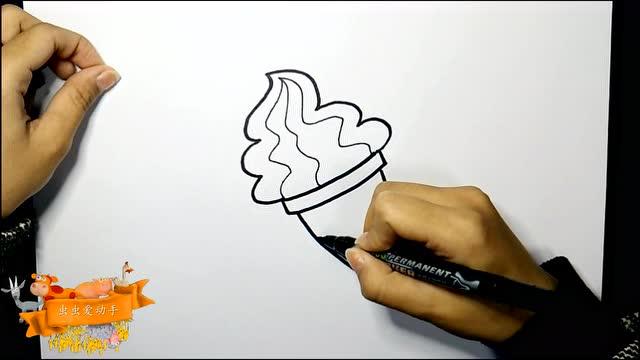 亲子绘画视频 幼儿彩色简笔画:《甜筒冰淇淋》