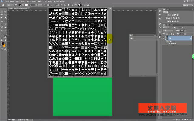 ui设计教程视频ui设计教程ui设计iu视频iosui品质ui视频视频ui优秀的视频道德ppt图片