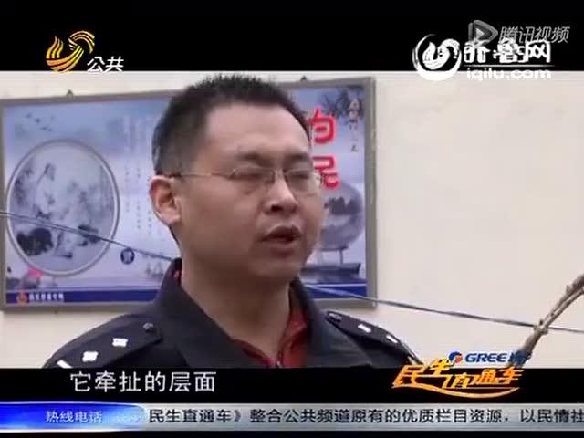 潍坊竟然有贩卖情趣品牌的!品牌v情趣个人有店信息哪些图片