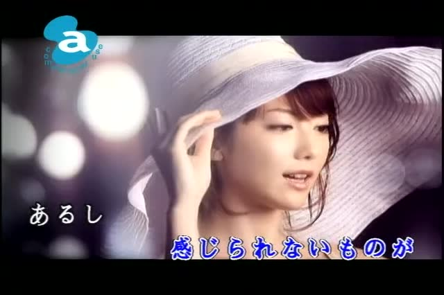 sunshinegirl简谱