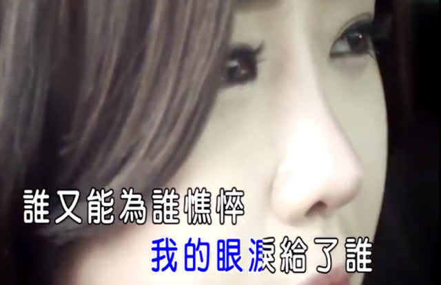 小沈阳唱的《我的眼泪为谁飞》太好听了,不做歌手可惜