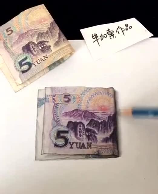 高手手绘人民币,五元钱