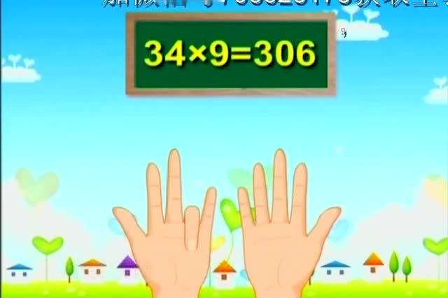 一分钟速算��(_周根项《一分钟速算》之乘法运算