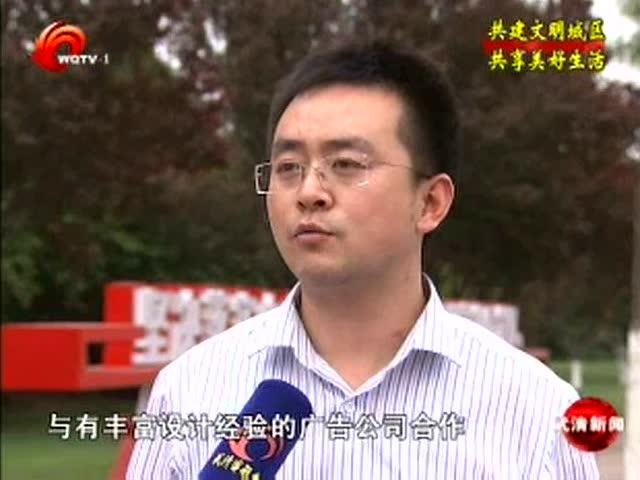 5.4六道佩恩塹�_wq news5.4 - 原创 - 3023视频 - 3023.com