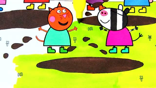 为阳光下快乐的小动物们着色 孩子学习绘画色彩和颜色