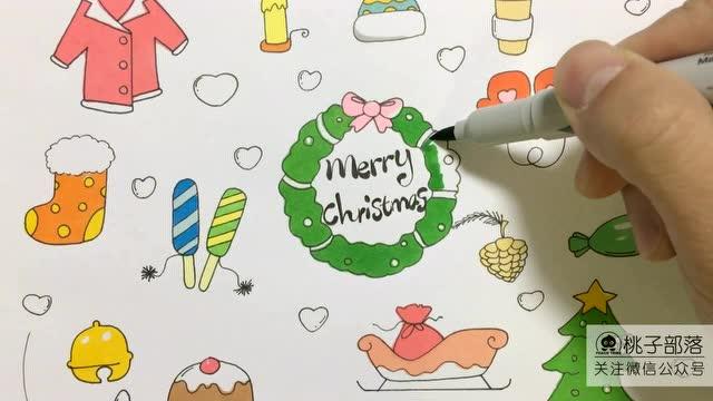 简笔画圣诞节快乐