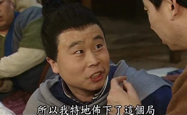 《武林外传》燕小六胆子真大,捏着他师傅老邢的脸玩图片