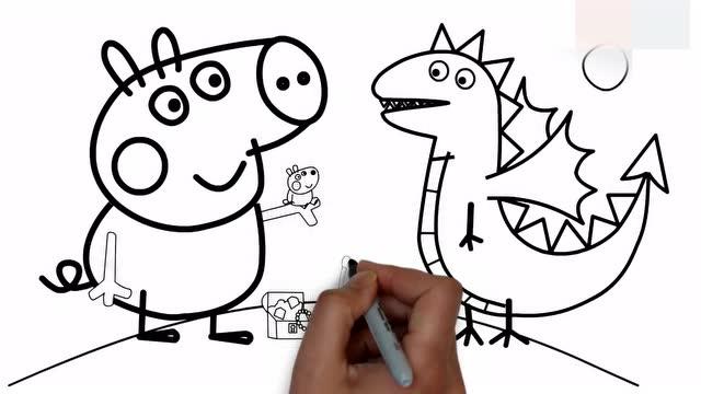 早教简笔画:培养宝宝画画兴趣,3步搞定巨大乔治和巨龙