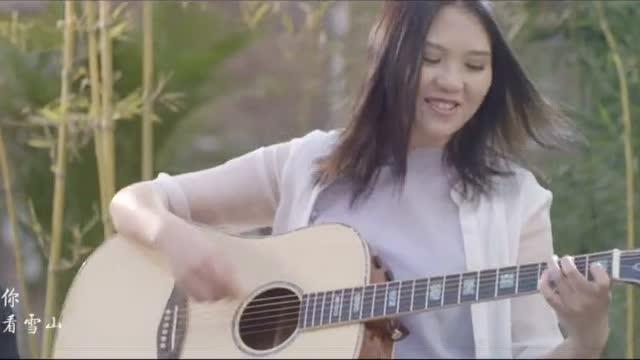 丽江小倩 - 我们的歌